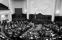 """Верховна Рада України ухвалила Закон """"Про протидію торгівлі людьми"""""""